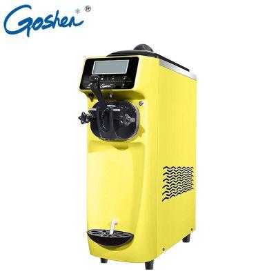 Countertop soft serve machine - cool & compact, yellow